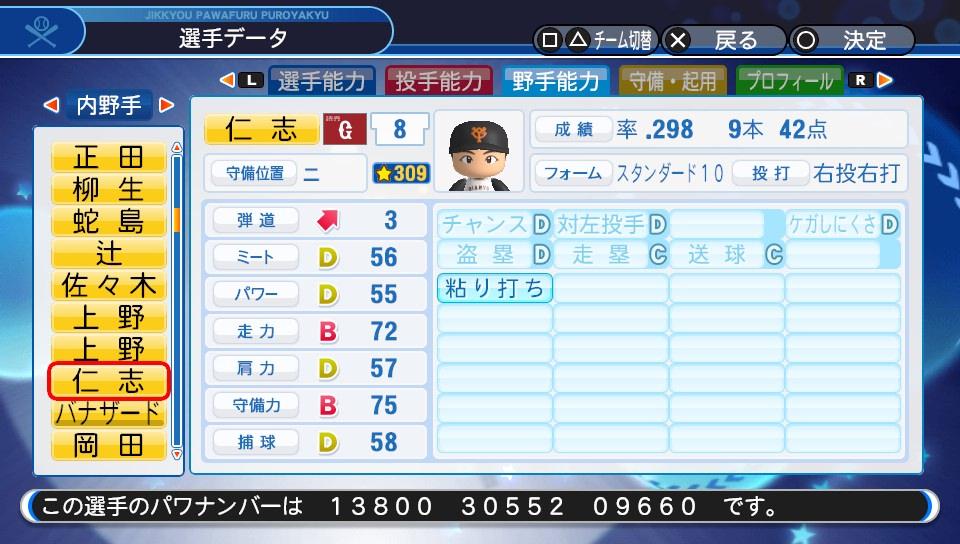 f:id:Harumaki_0924:20200529111952j:plain
