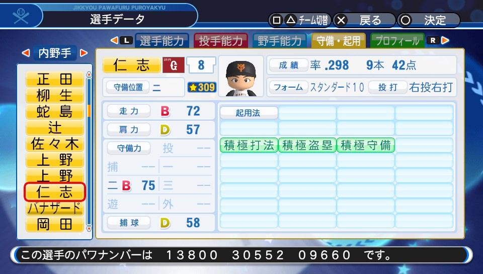 f:id:Harumaki_0924:20200529111956j:plain