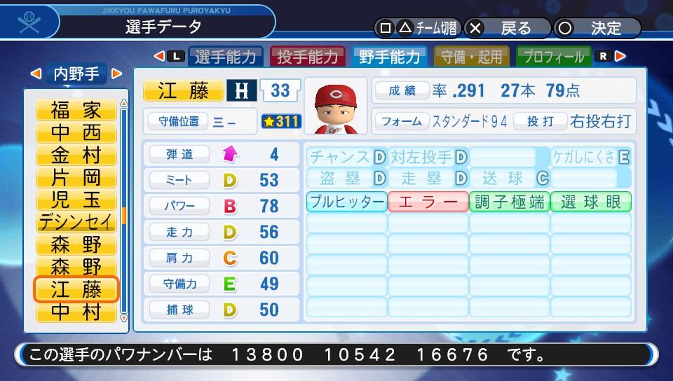 f:id:Harumaki_0924:20200529112106j:plain
