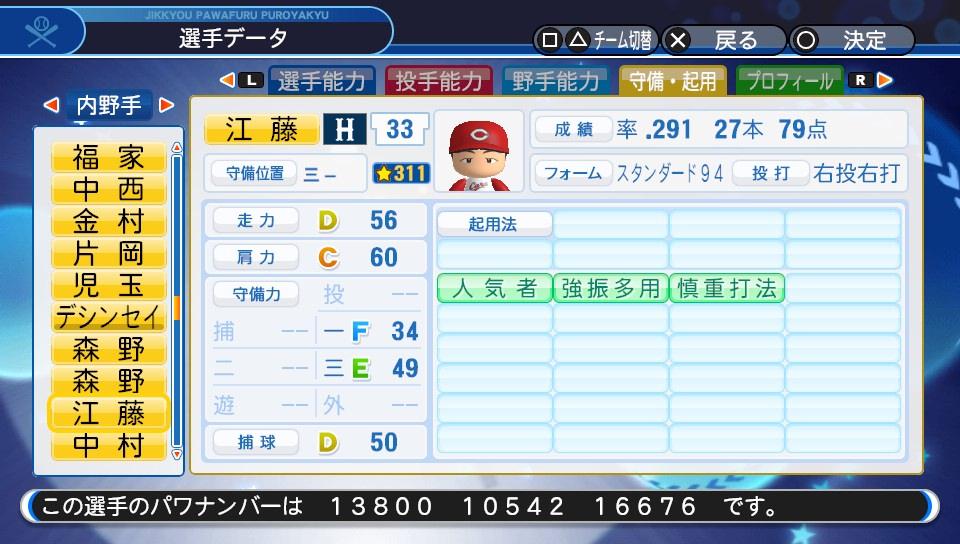 f:id:Harumaki_0924:20200529112109j:plain