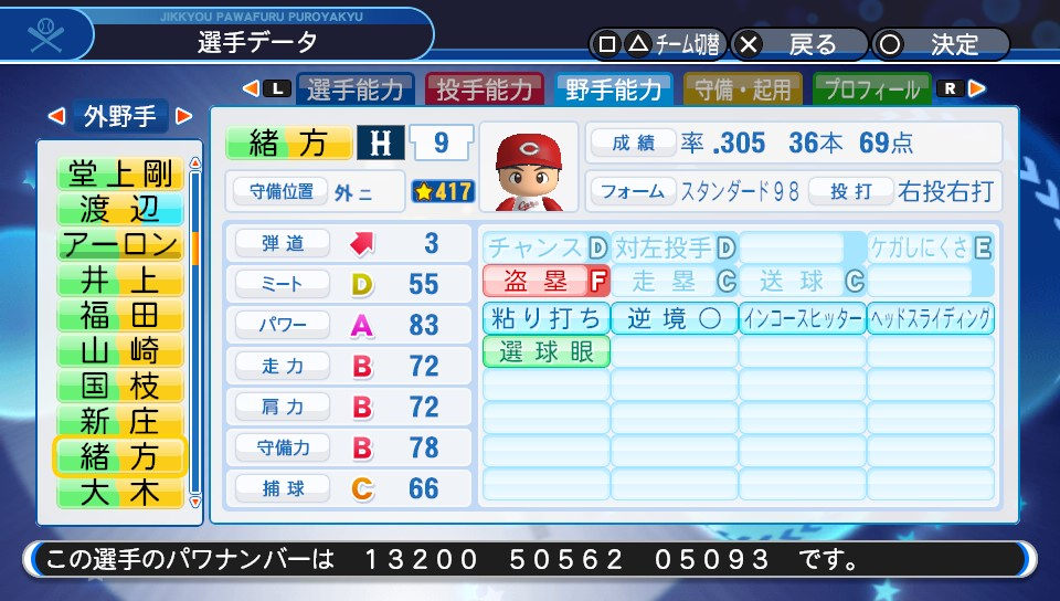 f:id:Harumaki_0924:20200529112453j:plain