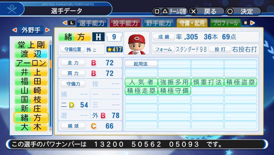 f:id:Harumaki_0924:20200529112456j:plain