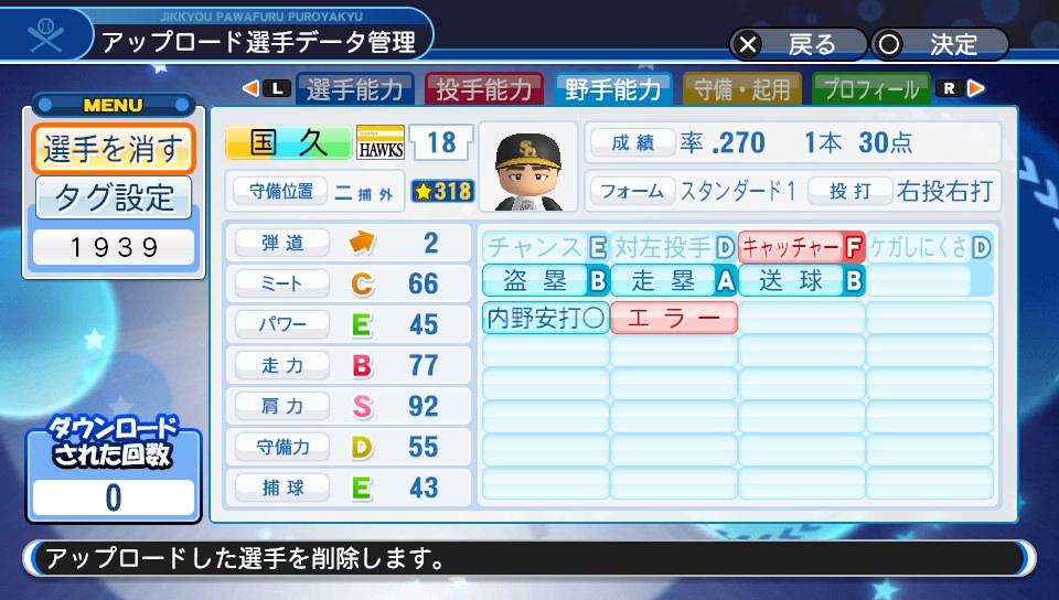 f:id:Harumaki_0924:20200603191655j:plain