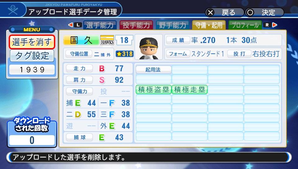 f:id:Harumaki_0924:20200603191657j:plain
