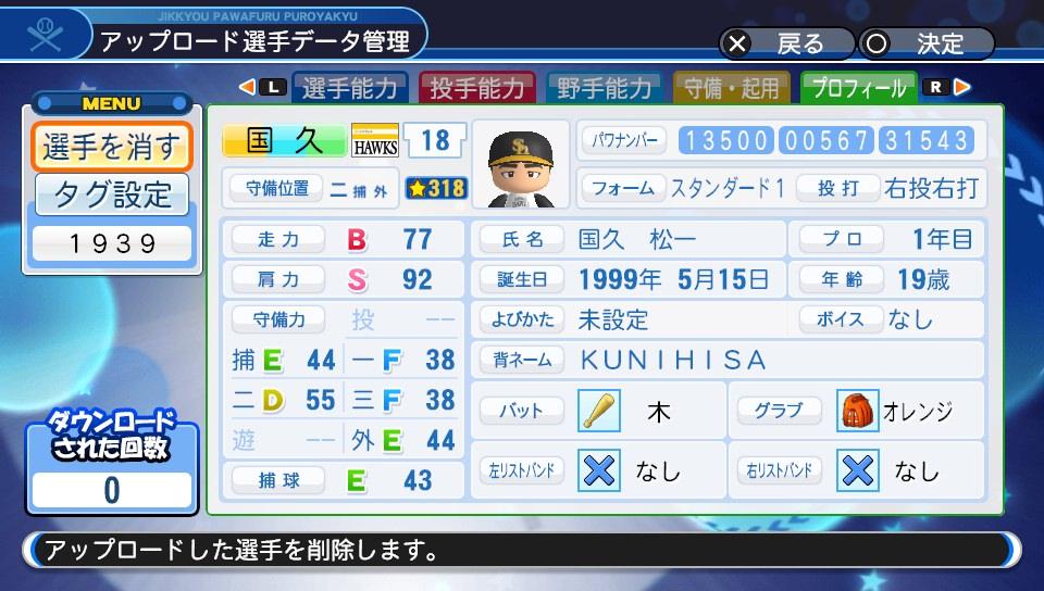f:id:Harumaki_0924:20200603191700j:plain