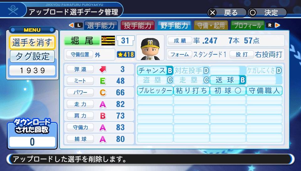 f:id:Harumaki_0924:20200604154642j:plain