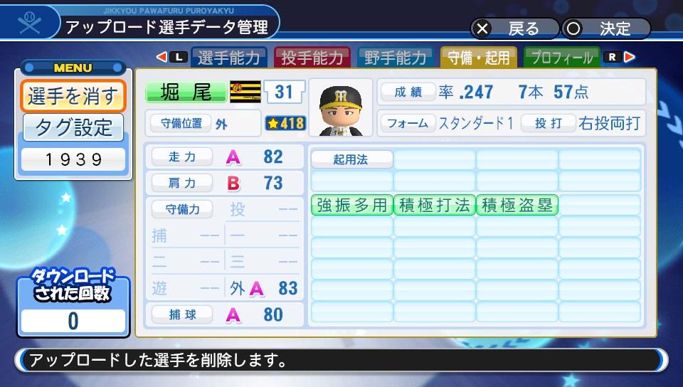 f:id:Harumaki_0924:20200604154645j:plain