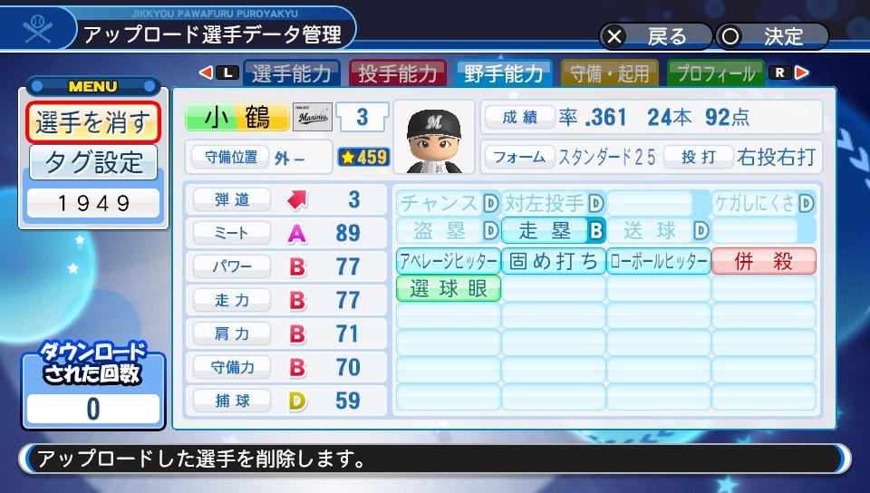 f:id:Harumaki_0924:20200606164056j:plain