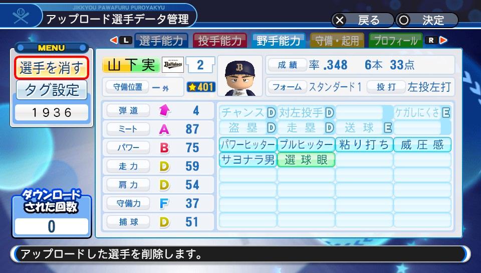 f:id:Harumaki_0924:20200609152023j:plain