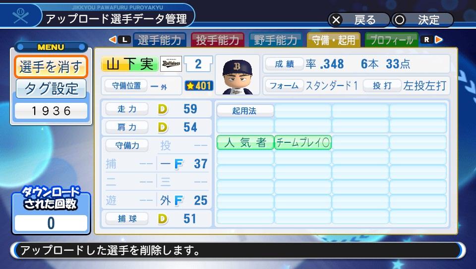 f:id:Harumaki_0924:20200609152024j:plain