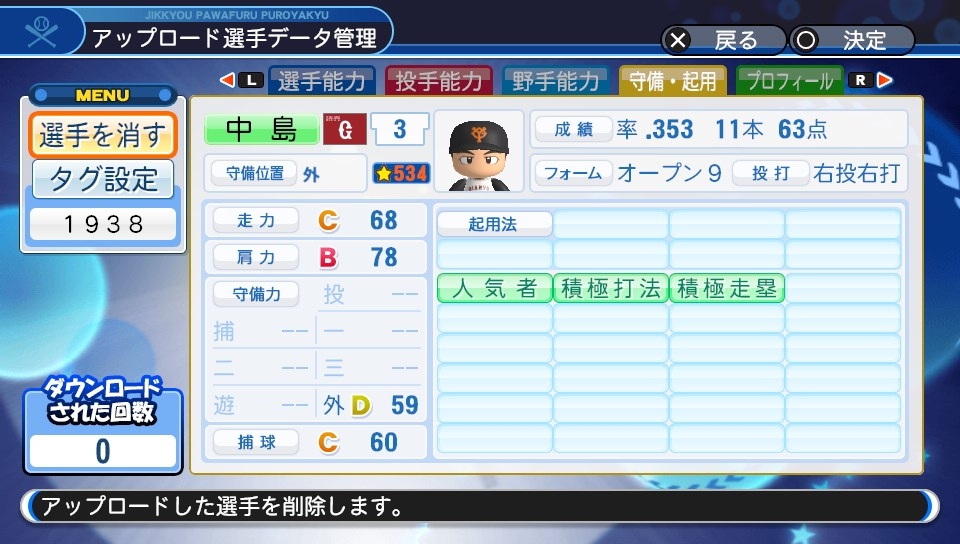 f:id:Harumaki_0924:20200612123607j:plain