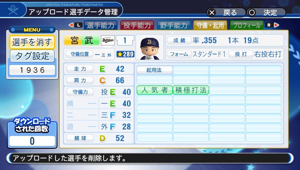 f:id:Harumaki_0924:20200613144327j:plain