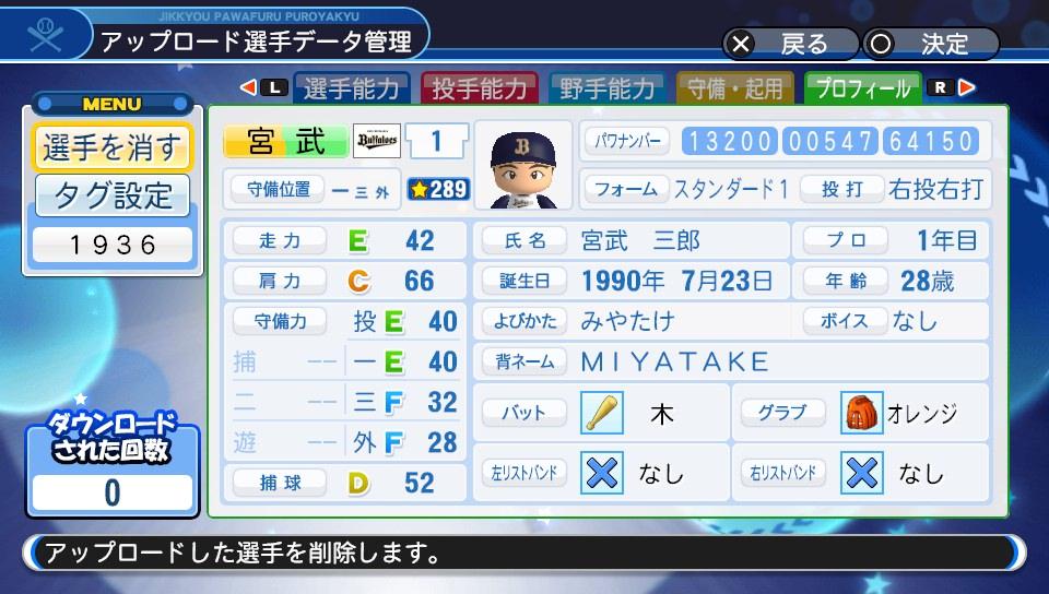 f:id:Harumaki_0924:20200613144329j:plain