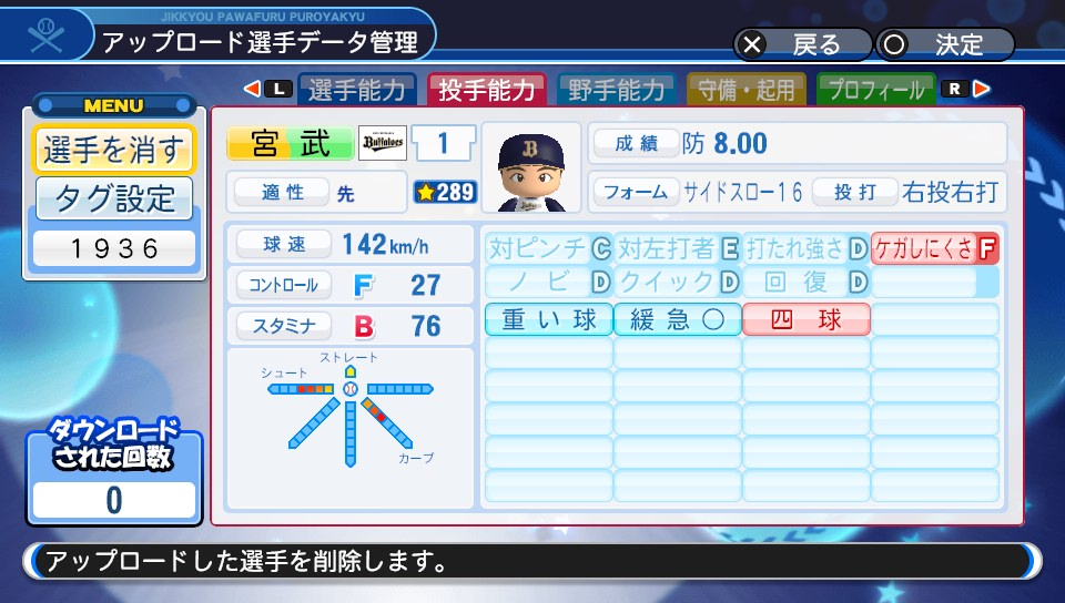 f:id:Harumaki_0924:20200613144332j:plain