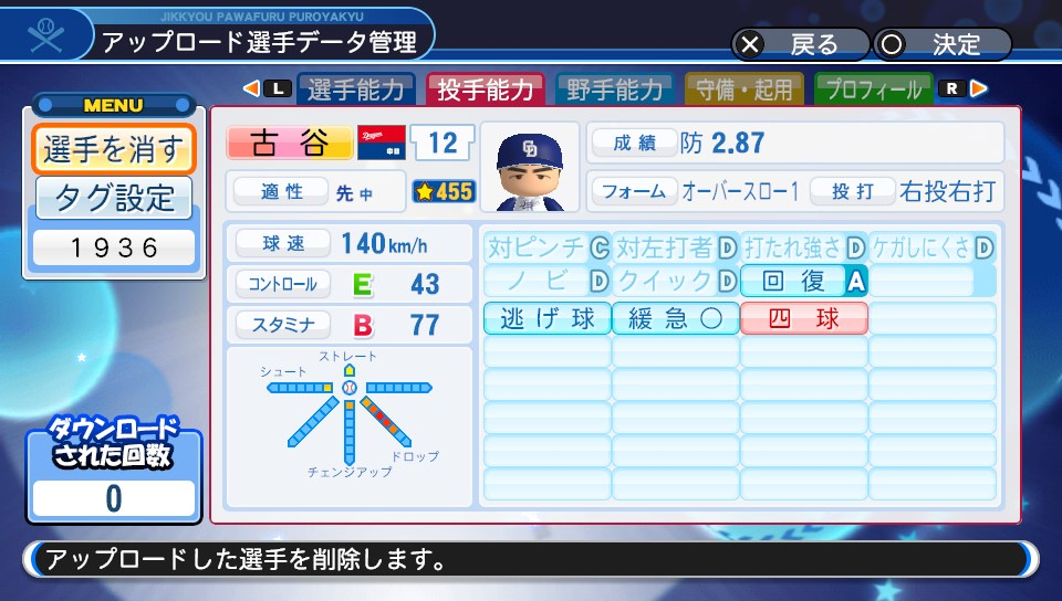 f:id:Harumaki_0924:20200615221902j:plain