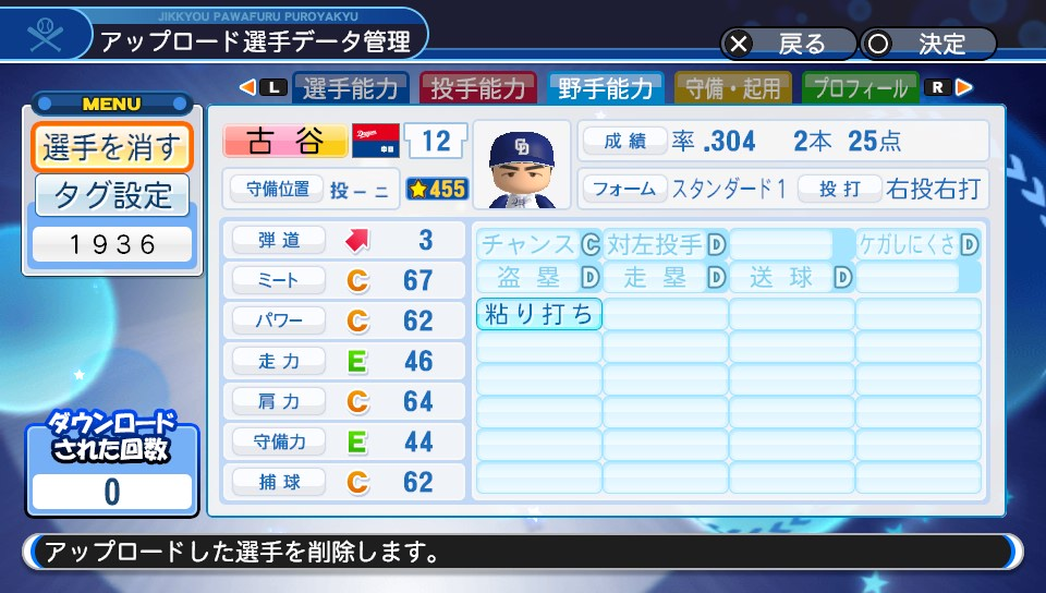 f:id:Harumaki_0924:20200615221905j:plain