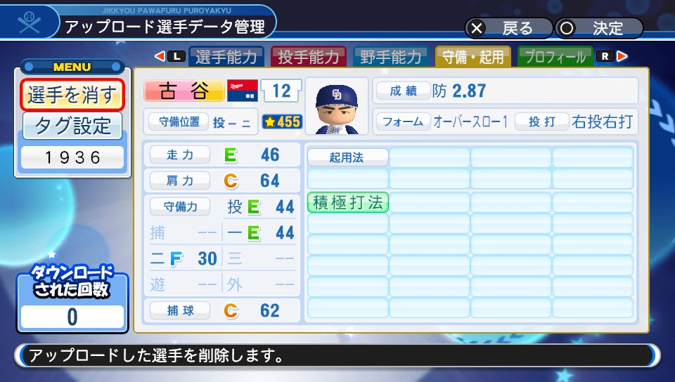 f:id:Harumaki_0924:20200615221907j:plain