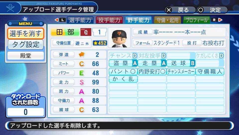 f:id:Harumaki_0924:20200617225725j:plain