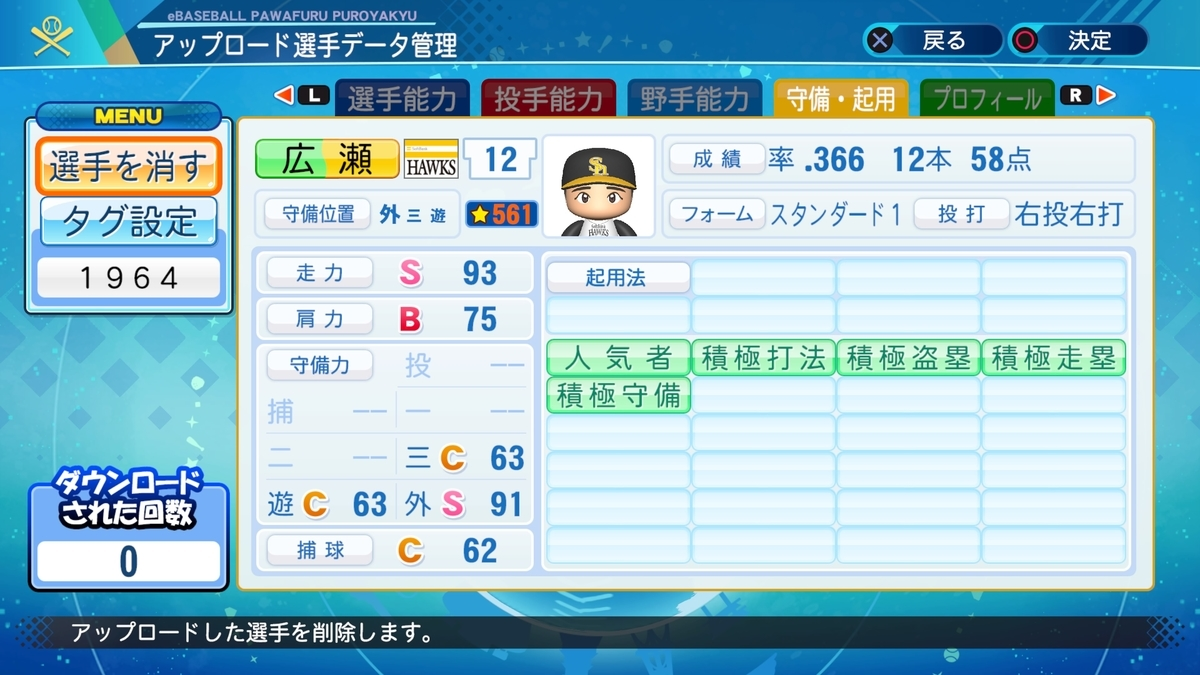 f:id:Harumaki_0924:20200729230831j:plain