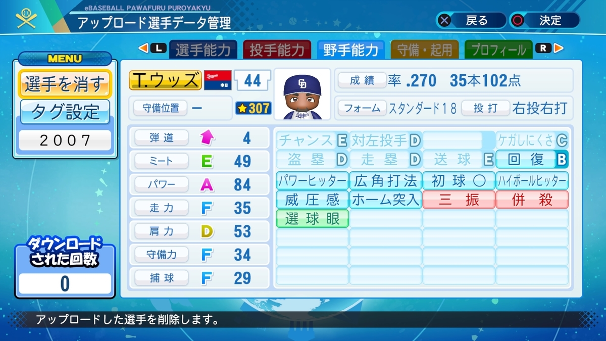 f:id:Harumaki_0924:20200812140038j:plain