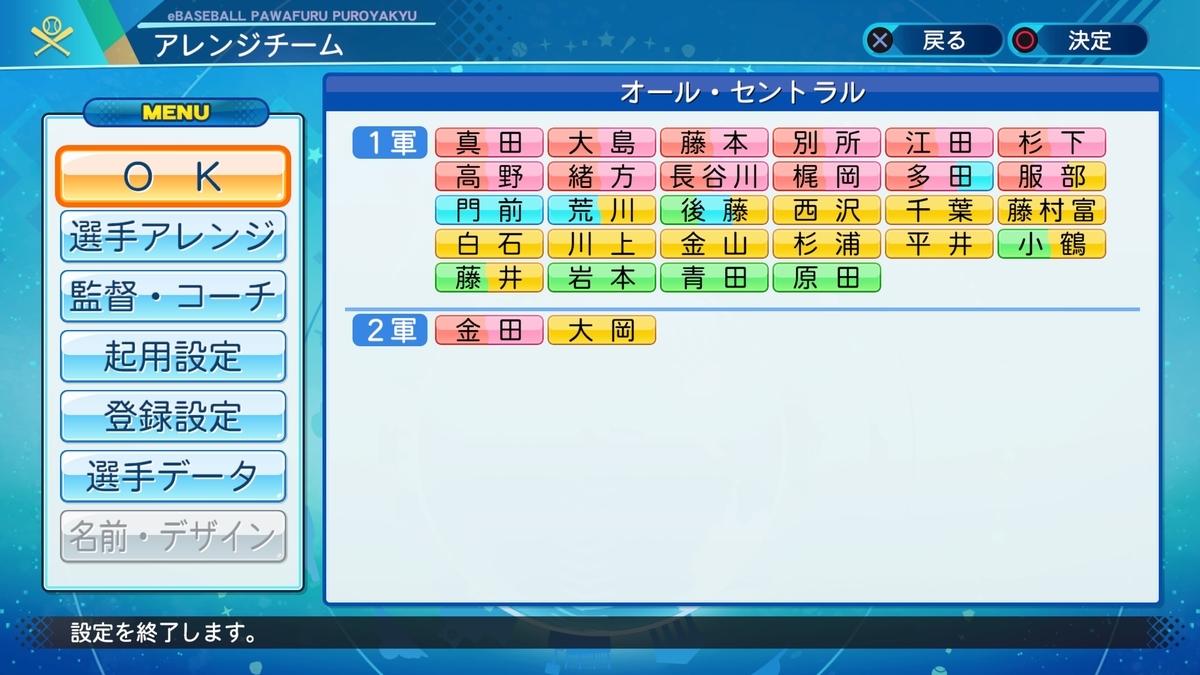 f:id:Harumaki_0924:20200909012540j:plain