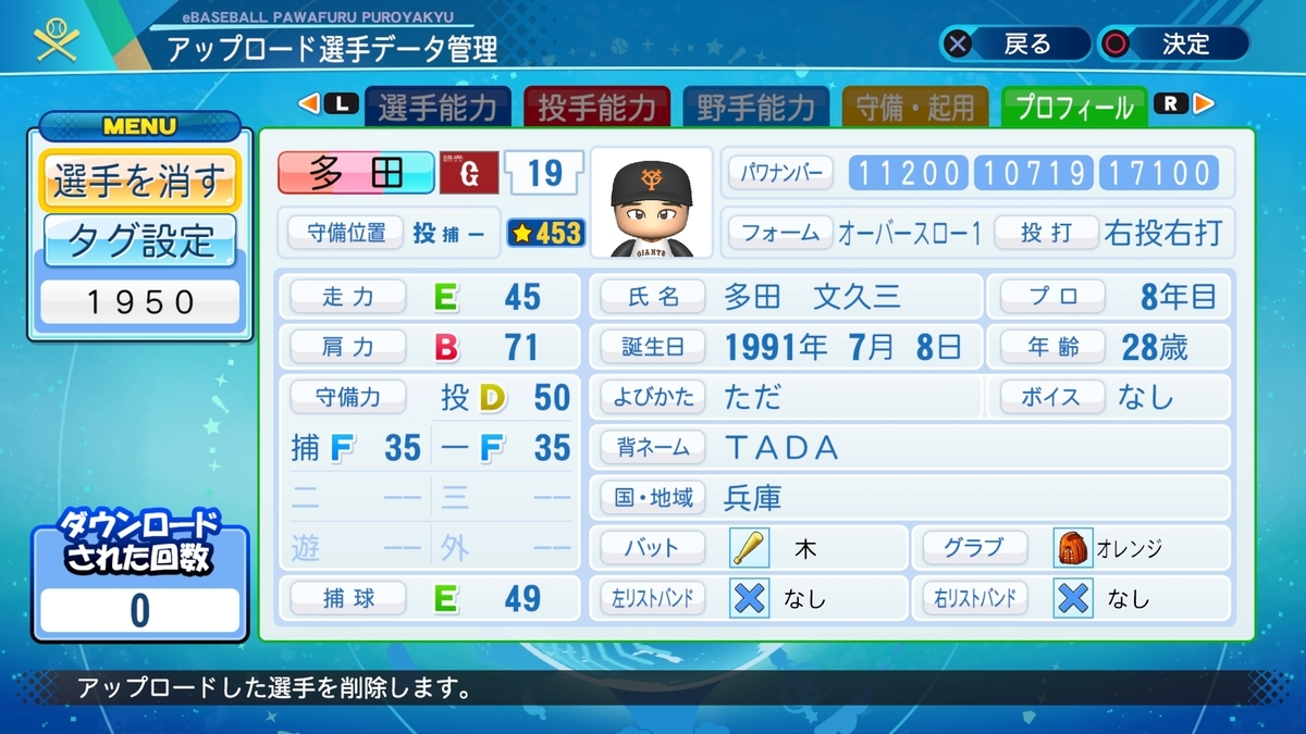 f:id:Harumaki_0924:20200909163359j:plain