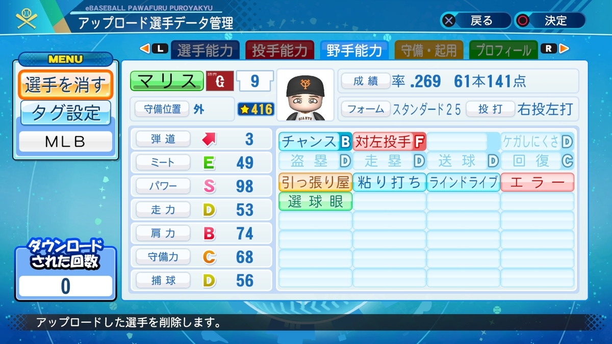 f:id:Harumaki_0924:20200919114135j:plain