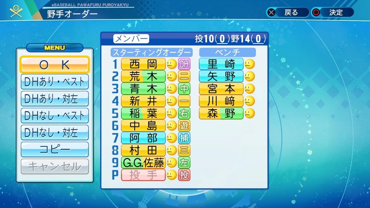 f:id:Harumaki_0924:20201016083025j:plain