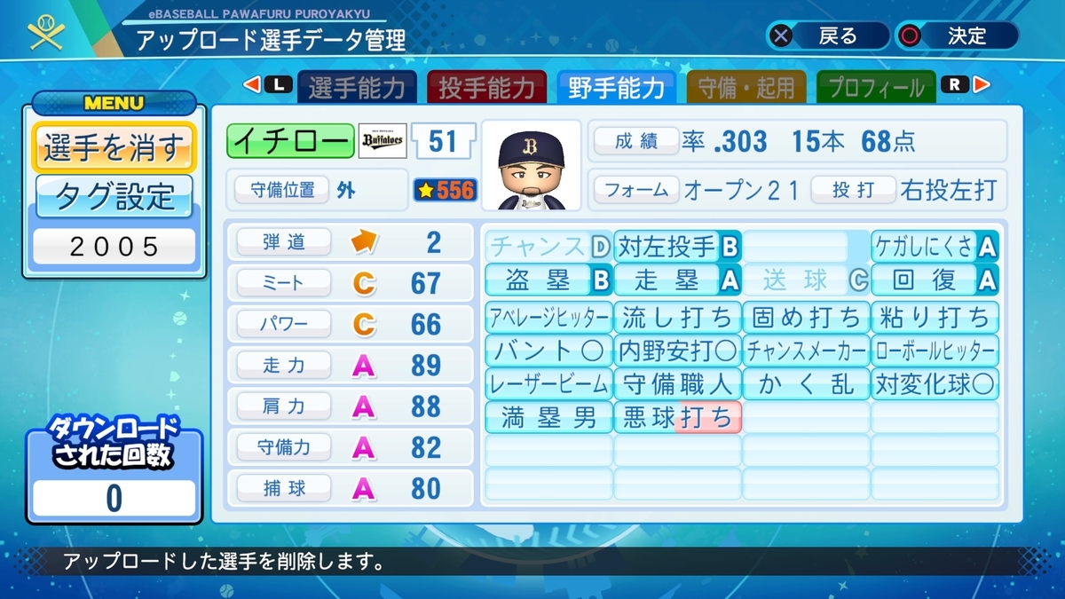 f:id:Harumaki_0924:20201023232206j:plain