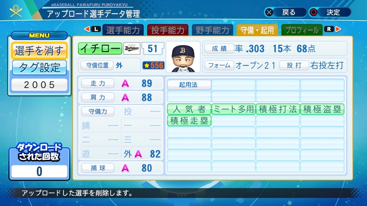 f:id:Harumaki_0924:20201023232207j:plain