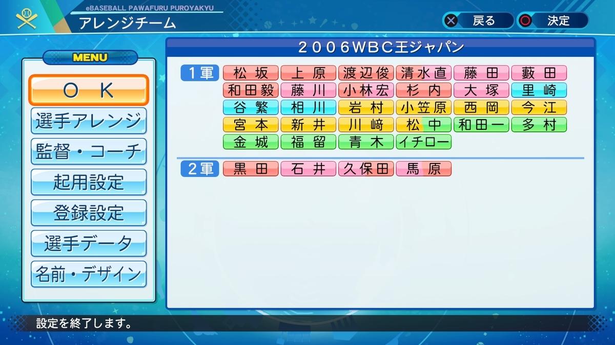 f:id:Harumaki_0924:20201028100858j:plain