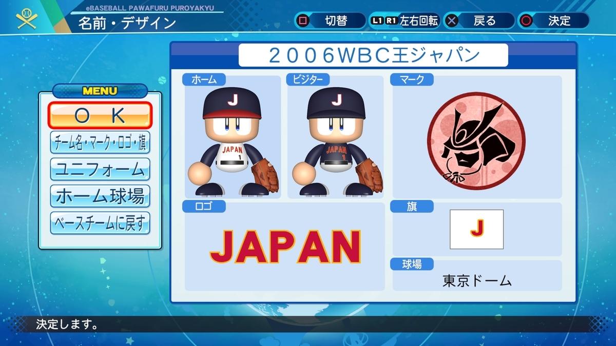 f:id:Harumaki_0924:20201028100913j:plain