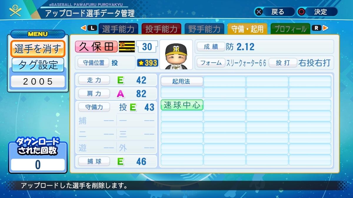f:id:Harumaki_0924:20201028111615j:plain