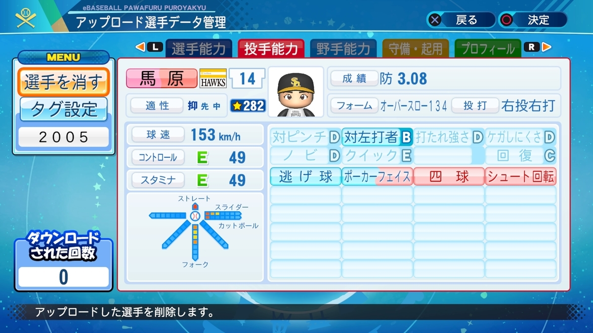 f:id:Harumaki_0924:20201028111852j:plain