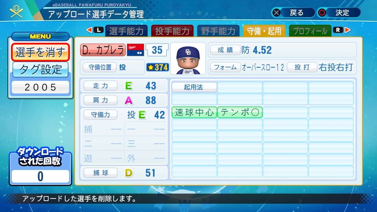 f:id:Harumaki_0924:20201028182708j:plain