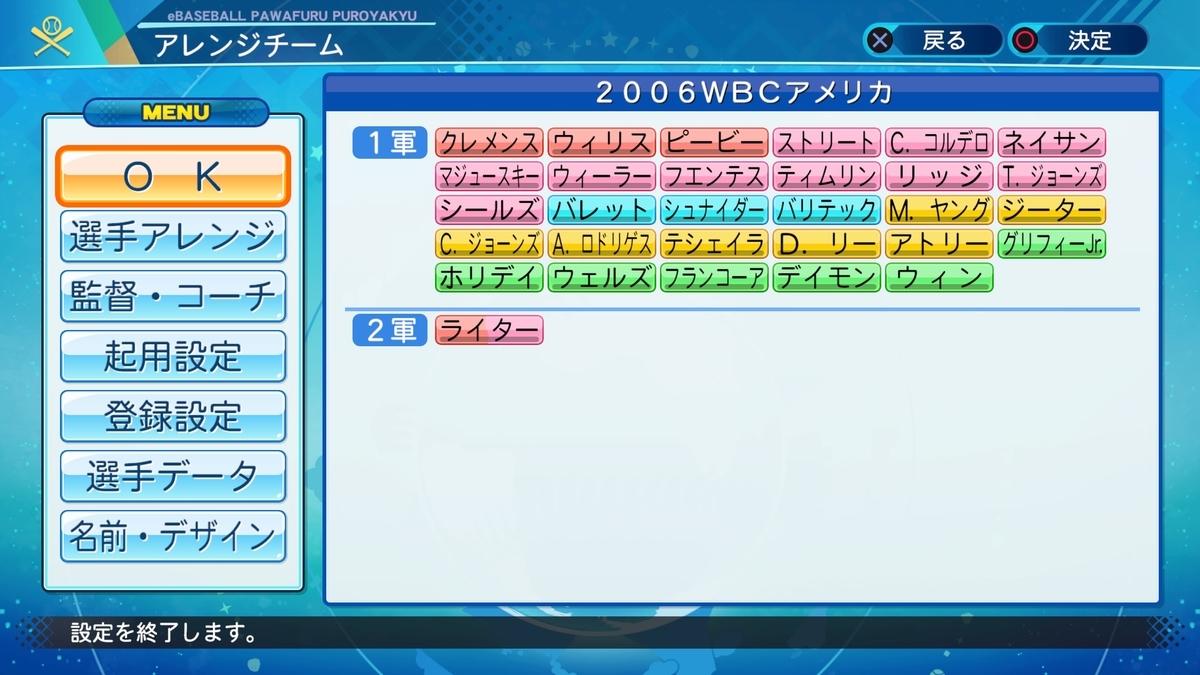 f:id:Harumaki_0924:20201114181153j:plain