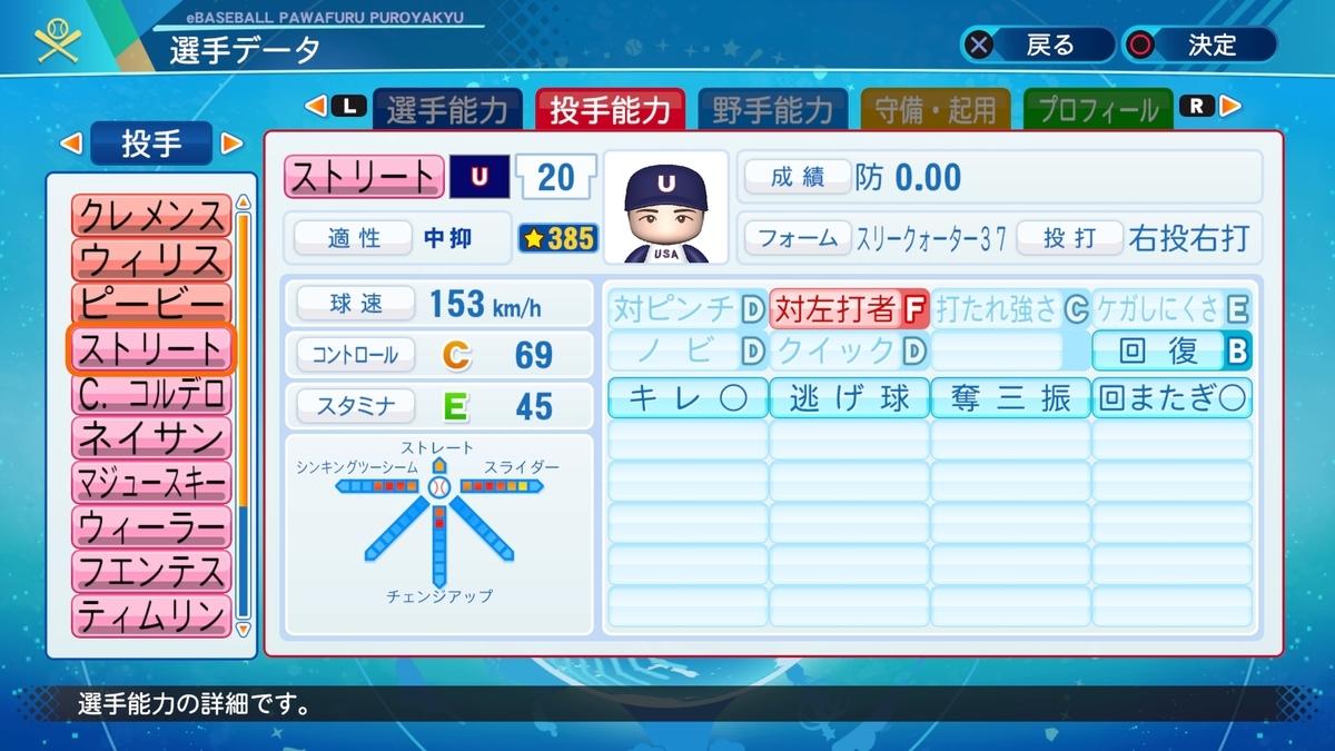 f:id:Harumaki_0924:20201124220726j:plain