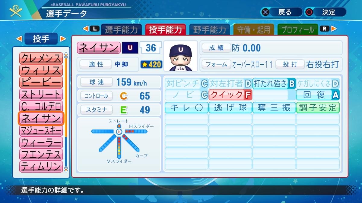 f:id:Harumaki_0924:20201124220856j:plain