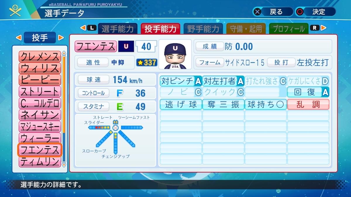 f:id:Harumaki_0924:20201124220944j:plain