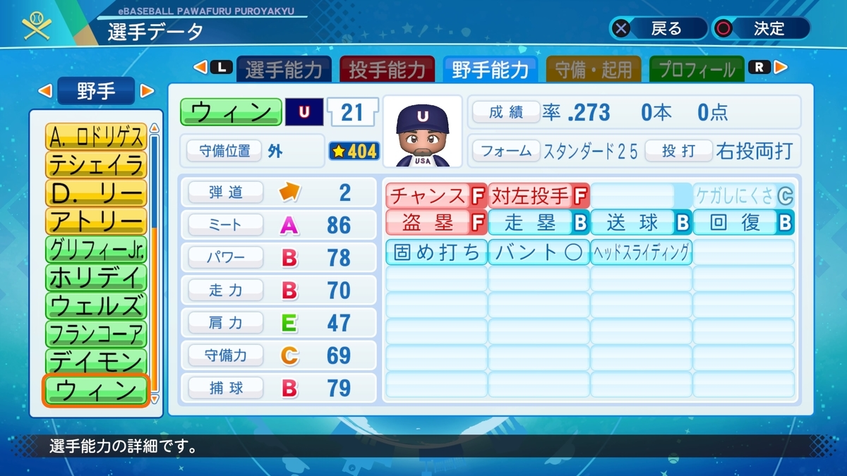 f:id:Harumaki_0924:20201124224402j:plain