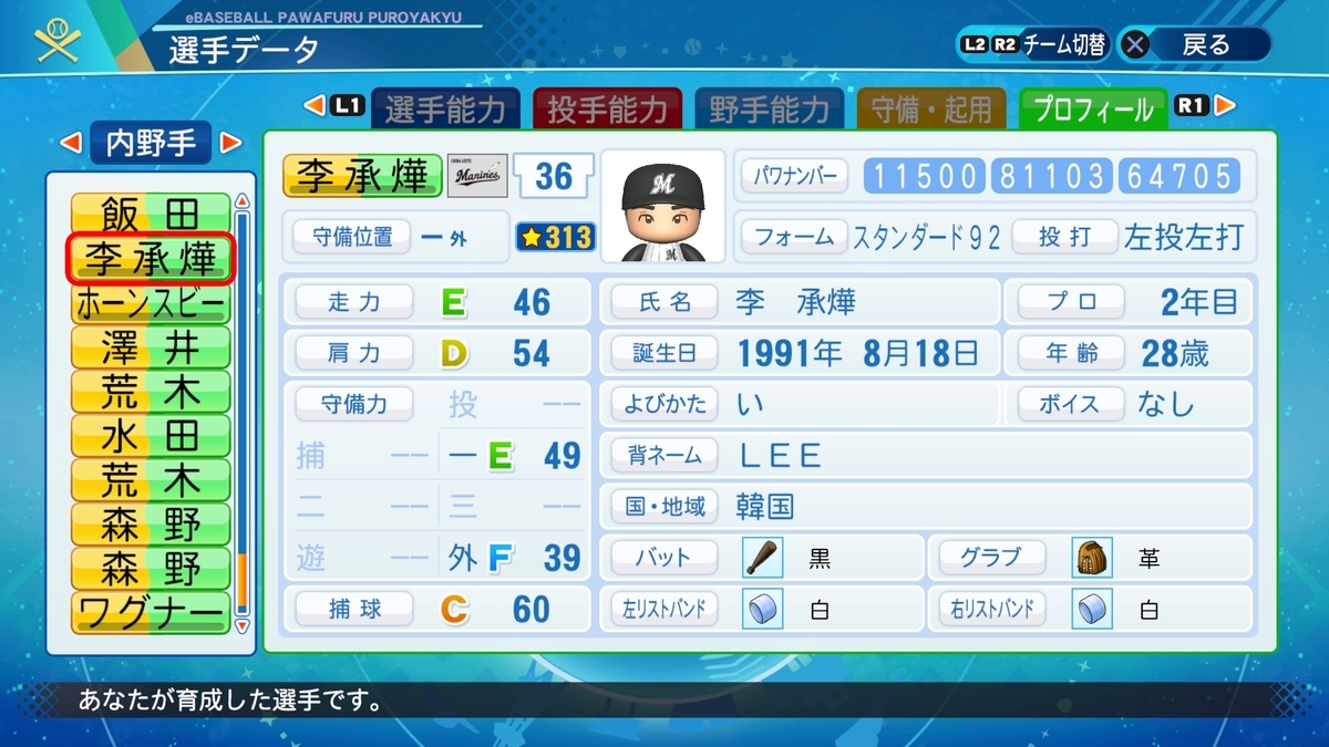 f:id:Harumaki_0924:20201203165633j:plain