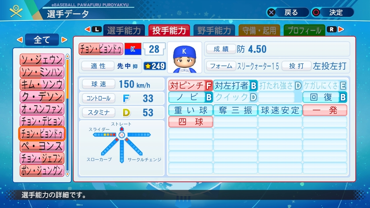 f:id:Harumaki_0924:20201209175350j:plain