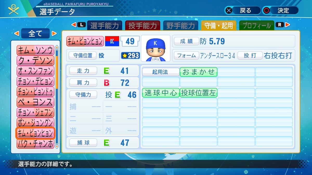 f:id:Harumaki_0924:20201209175627j:plain