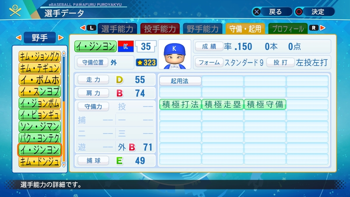 f:id:Harumaki_0924:20201211133019j:plain
