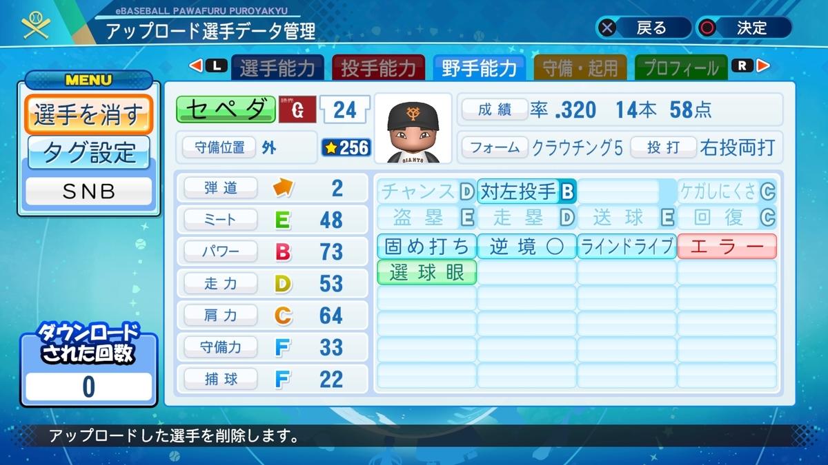 f:id:Harumaki_0924:20210109213819j:plain