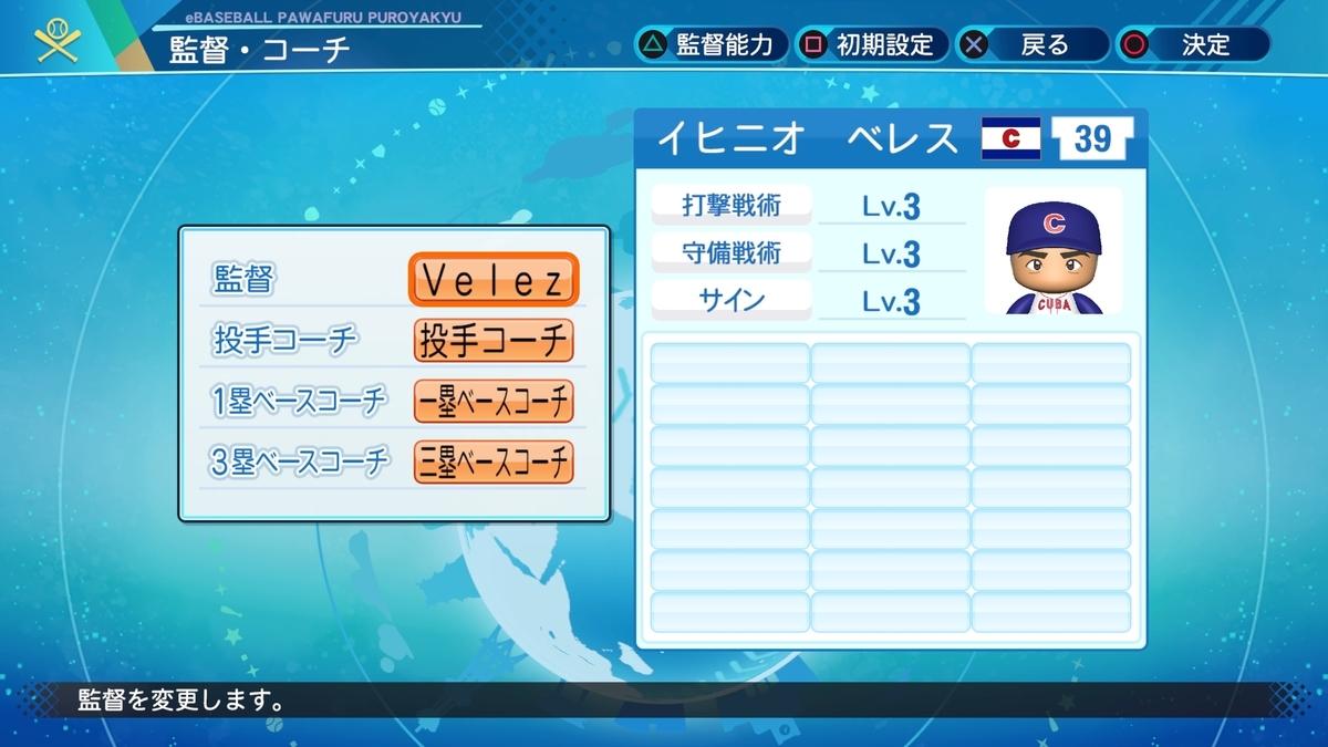 f:id:Harumaki_0924:20210117211121j:plain