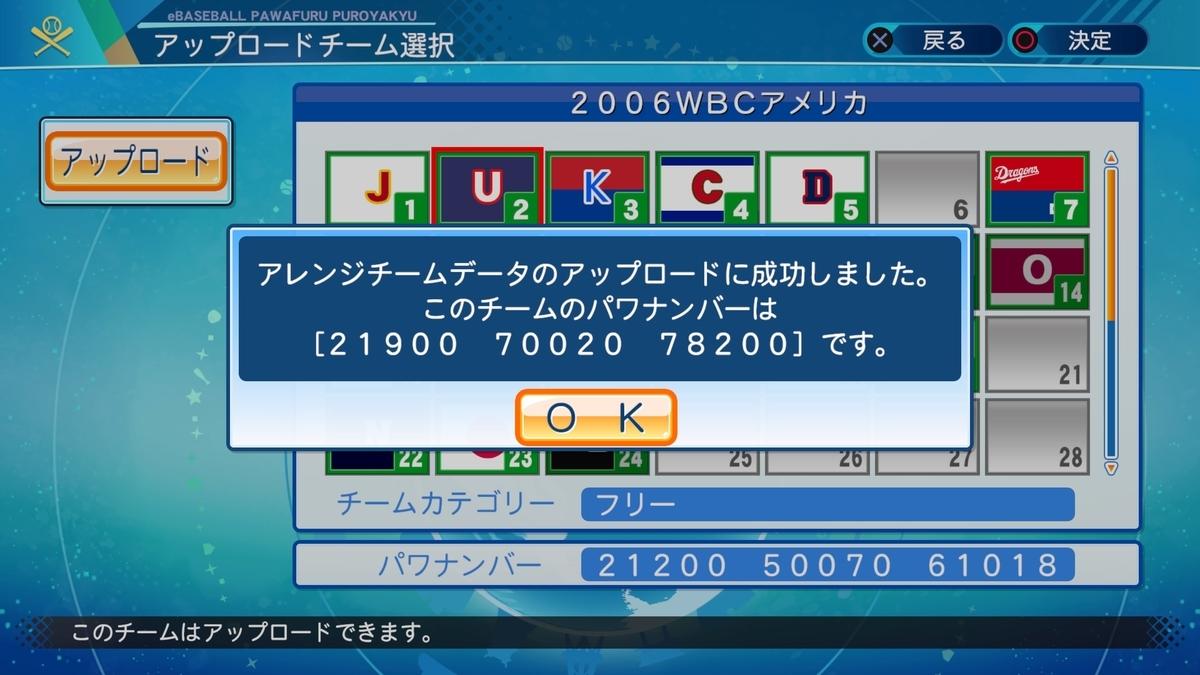f:id:Harumaki_0924:20210208204830j:plain