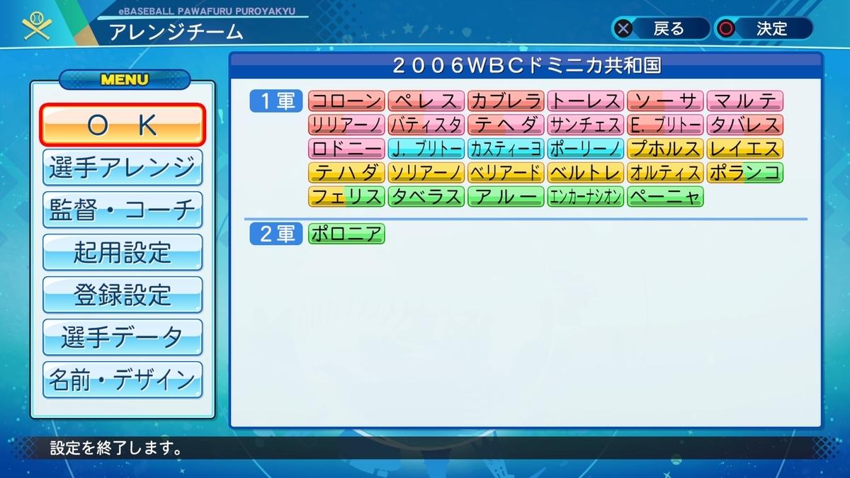f:id:Harumaki_0924:20210208205017j:plain