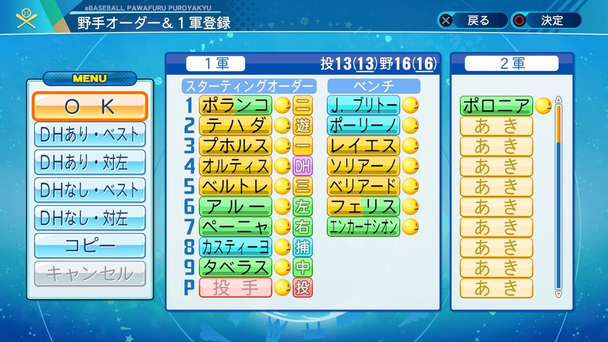 f:id:Harumaki_0924:20210208205033j:plain