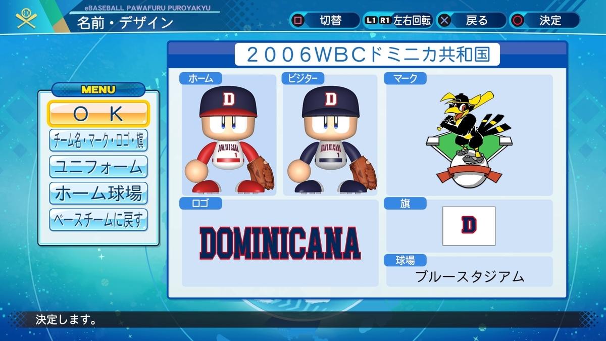f:id:Harumaki_0924:20210208205035j:plain